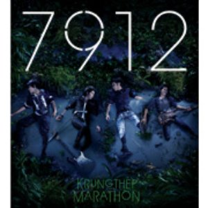 Image for '7912'