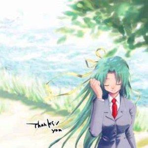 Bild für 'Thanks/you'