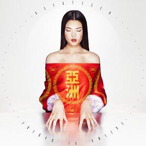 Image for 'Szechuan'