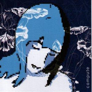 Bild für 'Computopia EP'