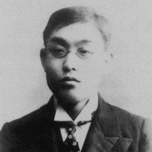 Image for 'Teiichi Okano'