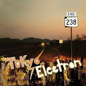 Image for 'AZ 238'