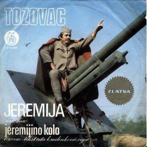 Image for 'Jeremija'
