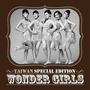 Image for 'Taiwan Special Edition'