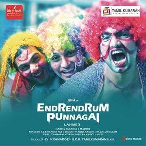 Image for 'Endrendrum Punnagai (Original Motion Picture Soundtrack)'