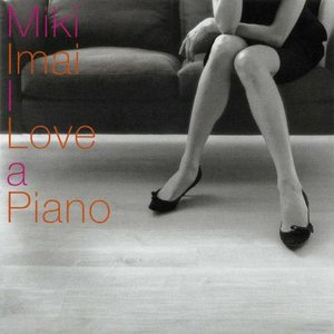 Image for 'I Love A Piano'