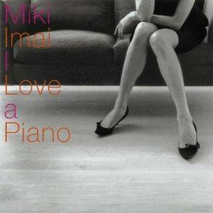 Immagine per 'I Love A Piano'