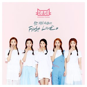 Image for 'First Love'