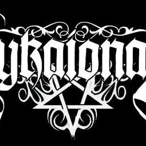 Image for 'Lykaionas'