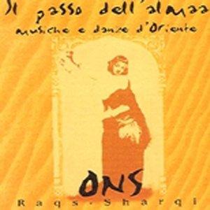 Imagem de 'Il passo dell'Almaa, musiche e danze d'Oriente'