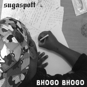 Image for 'Bhogo Bhogo'