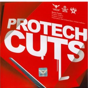 Image for 'Cuts'