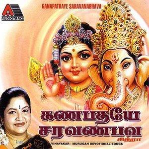 Image for 'Ganapathaye Saravanabhava'