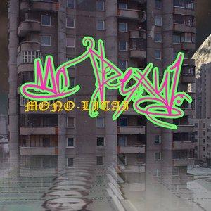 Image for 'Mono-Litai'