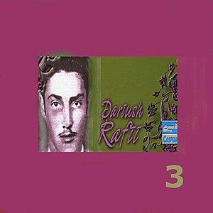 Image for 'Dariush Rafiee, Vol. 3 - Persian Music'
