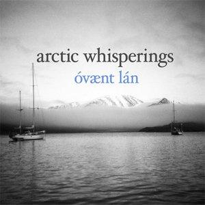 Image for 'Óvænt Lán'