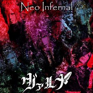 Imagen de 'Neo Infernal'