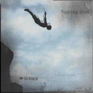 Bild für '(LimREC019) Self Diving EP (2007)'