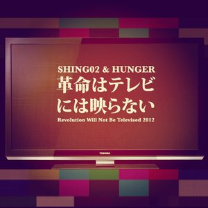Image for 'Shing02 x Hunger'