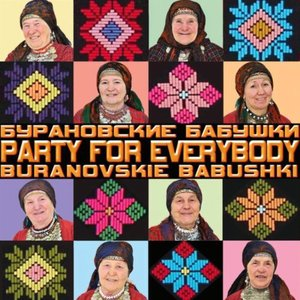 Image for 'Party For Everybody'