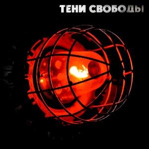 Image for 'Усилитель Злобы'