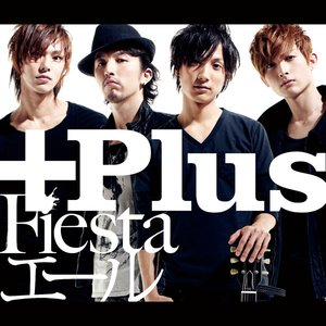 Image for 'Fiesta/エール'