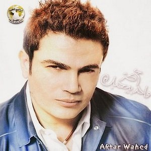 Image for 'Aktar Wahed'