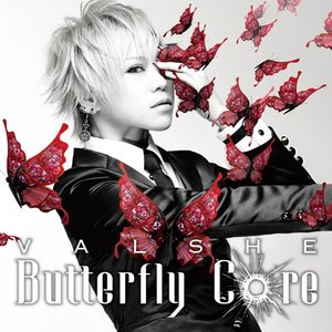 Image for 'Butterfly Core - Single'