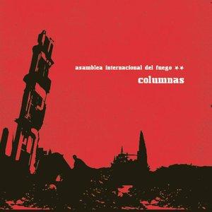'Columnas'の画像