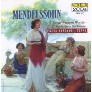 Image for 'Mendelssohn: Songs Without Words, 17 Variations Serieuses'