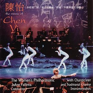 Image for 'The Women'S Philharmonic: The Music Of Chen Yi'