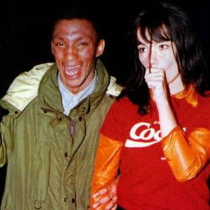 Image for 'Tricky Feat. Björk'