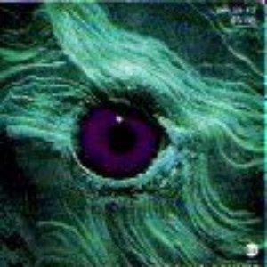 Image for 'EON:EON (bonus disc: Little EON)'