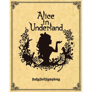 Image for 'Alice in Underland'