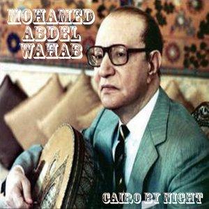 Bild für 'Cairo By Night'