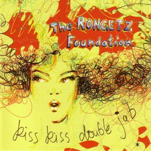 Image for 'Kiss Kiss Double Jab'
