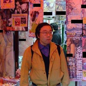Bild för 'Japshitfun'