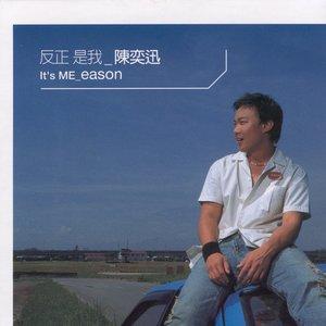 Imagen de 'K歌之王'