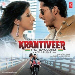 Image for 'Krantiveer'