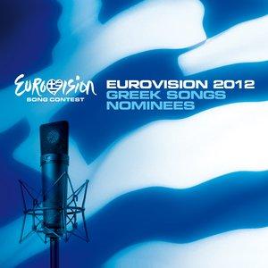 Image pour 'Aphrodisiac (Eurovision Version)'