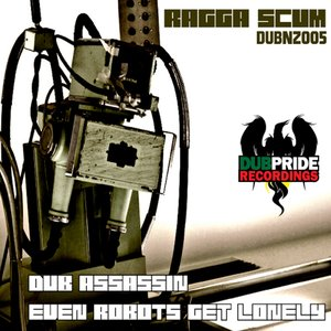 Image for 'Dubpride Recordings 05'