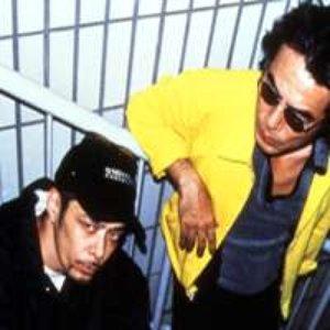 Image for 'DJ Krush / Toshinori Kondo'