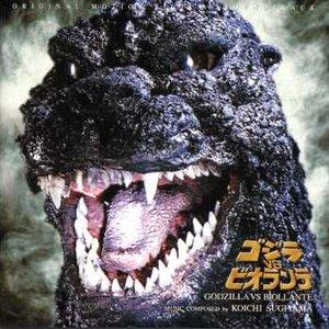Image for 'Godzilla vs. Biollante'