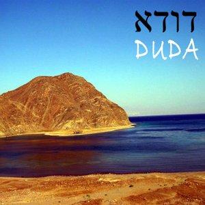 Bild för 'Du Da'