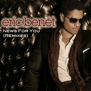 Image for 'News for You (Remixes)'