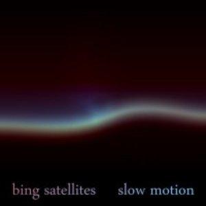 Image for 'Slow Motion - remix album'