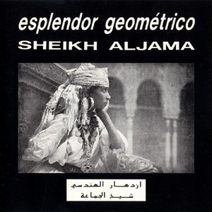 Image for 'Sheikh Aljama'