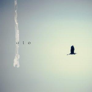 Imagen de 'piano01 oto'