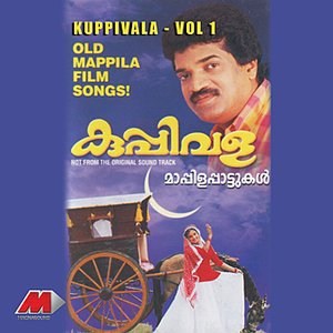 Imagen de 'Kuppivala Mappilla Film Songs'
