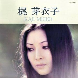 Image for 'Betsuni Dottekoto Naishi'